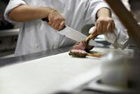 Chef Slicing Lamb
