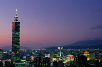Taipei 101 Tower at Dusk,Taipei, Taiwan