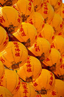 Paper Lanterns in Longshan TempleTaipei
