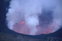 Kongo, Volcano erupting