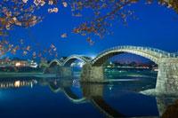 Kintai Bridge over Nishiki River, Iwakuni, Yamaguchi Prefect