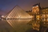 IM Pei Pyramid at the Louvre, 1st Arrondissement, Paris, Ile