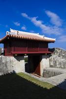 Shuri Castle, Naha, Okinawa, Japan