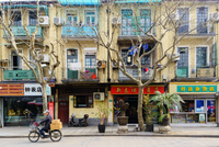 Street Scene with Colonial Buildings in French Concession, Shanghai, China