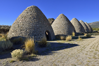 USA, Nevada, View of Ward Charcoal Ovens State Historic Park