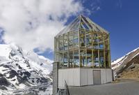 Austria, Carinthia, View of Wilhelm Swarovski Observatory