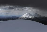 Chile, View of Guallatiri Volcano