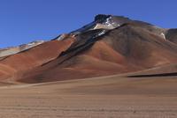 Bolivia, View of Altiplano