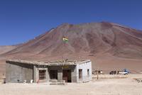 Border Bolivia Chile, Atacama Desert, Hito Cajon