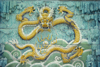 Nine Dragon Wall, Forbidden City, Beijing, China, Asia