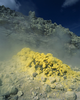Steam and sulphur deposits at the Io-San sulphur vents in the National Park on Hokkaido, Japan, Asia