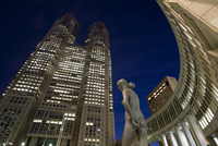 Twin towers of the Tokyo Metropolitan Government office building in West Shinjuku, Tokyo, Japan, Asia