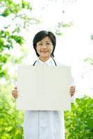 メッセージボードを持つ女医