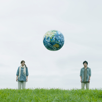 地球のボールとカップル