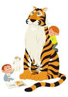 子供と遊ぶ虎 20037000106| 写真素材・ストックフォト・画像・イラスト素材|アマナイメージズ