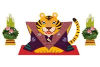 裃姿の虎と門松 20037000131| 写真素材・ストックフォト・画像・イラスト素材|アマナイメージズ