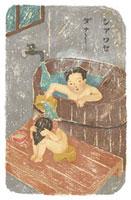 お風呂に入る父娘