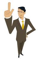 指を立てるビジネスマン 20037002987| 写真素材・ストックフォト・画像・イラスト素材|アマナイメージズ