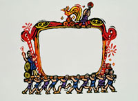 御神輿イメージのメッセージボード