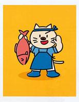 魚を売る猫 20037004621| 写真素材・ストックフォト・画像・イラスト素材|アマナイメージズ