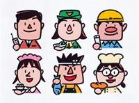 いろいろな職業の人々 20037004625| 写真素材・ストックフォト・画像・イラスト素材|アマナイメージズ