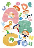 アルファベットと子供たち