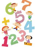 数字と子供たち