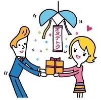 男性にプレゼントを渡す女性とくす玉