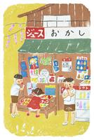 昭和イメージ 駄菓子屋さんに集まる子供たち