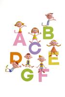 アルファベットとたくさんの子供たち
