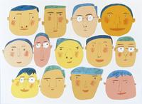 様々な人の顔