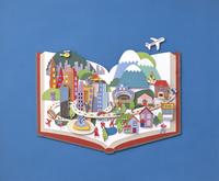 本のなかの街