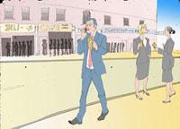 Businessman talking on cell phone 20039000980| 写真素材・ストックフォト・画像・イラスト素材|アマナイメージズ