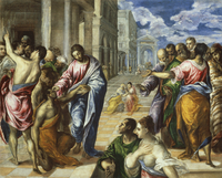 The Miracle of Christ Healing the Blind