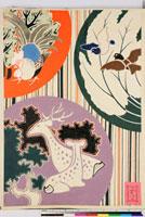 友禅図案(有職模様図案集より) 20046000328| 写真素材・ストックフォト・画像・イラスト素材|アマナイメージズ