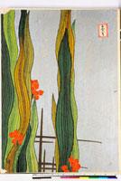 友禅図案(秋模様友禅図案集より) 20046000344| 写真素材・ストックフォト・画像・イラスト素材|アマナイメージズ