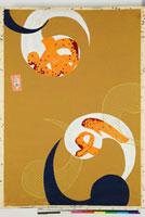 友禅図案(伊達模様友禅図案集より) 20046000393| 写真素材・ストックフォト・画像・イラスト素材|アマナイメージズ