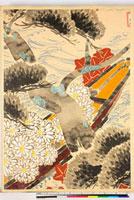 友禅図案(秋冬応用随意友禅図案集より) 20046000867| 写真素材・ストックフォト・画像・イラスト素材|アマナイメージズ