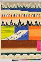 友禅図案 20046001618| 写真素材・ストックフォト・画像・イラスト素材|アマナイメージズ