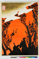図案(花鳥模様友禅図案集より) 20046001839| 写真素材・ストックフォト・画像・イラスト素材|アマナイメージズ