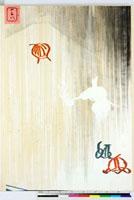 友禅図案 20046002089| 写真素材・ストックフォト・画像・イラスト素材|アマナイメージズ