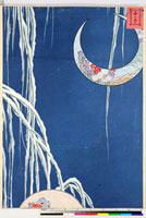友禅図案(有職模様図案集より) 20046002221| 写真素材・ストックフォト・画像・イラスト素材|アマナイメージズ