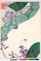 友禅図案(有職模様図案集より) 20046002226| 写真素材・ストックフォト・画像・イラスト素材|アマナイメージズ