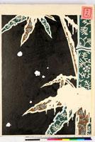 友禅図案(有職模様図案集より) 20046002244| 写真素材・ストックフォト・画像・イラスト素材|アマナイメージズ