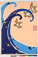友禅図案(有職模様図案集より) 20046002283| 写真素材・ストックフォト・画像・イラスト素材|アマナイメージズ
