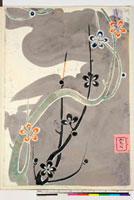 友禅図案(有職模様図案集より) 20046002285| 写真素材・ストックフォト・画像・イラスト素材|アマナイメージズ