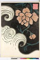 友禅図案(有職模様図案集より) 20046002325| 写真素材・ストックフォト・画像・イラスト素材|アマナイメージズ