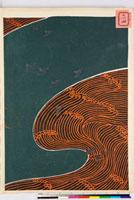 友禅図案(有職模様図案集より) 20046002329| 写真素材・ストックフォト・画像・イラスト素材|アマナイメージズ