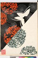 友禅図案(有職模様図案集より) 20046002334| 写真素材・ストックフォト・画像・イラスト素材|アマナイメージズ