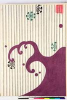 友禅図案(有職模様図案集より) 20046002438| 写真素材・ストックフォト・画像・イラスト素材|アマナイメージズ